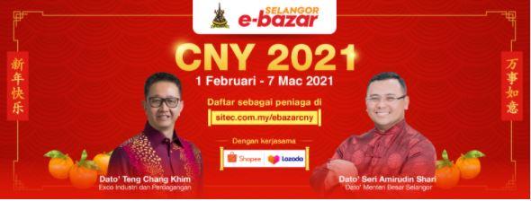 Selangor E-Bazar